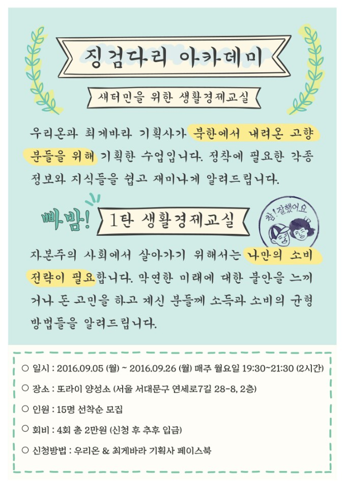 홍보용 포스터 01.jpg